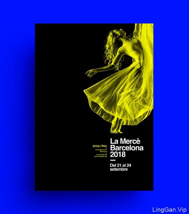 西班牙Xavier Esclusa海报设计作品No.8