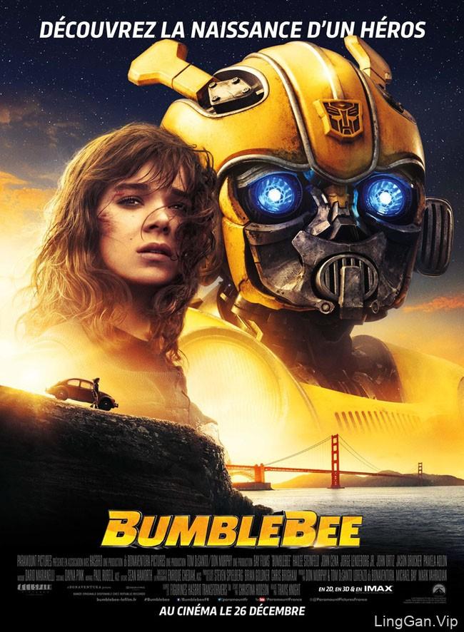 《大黄蜂》电影海报设计作品