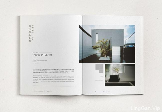 简约风格的《灰Gray》建筑书籍设计