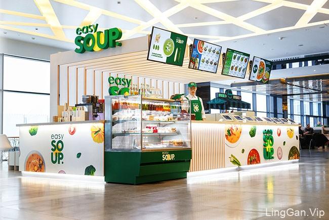 EASY SOUP健康快餐连锁店视觉识别设计