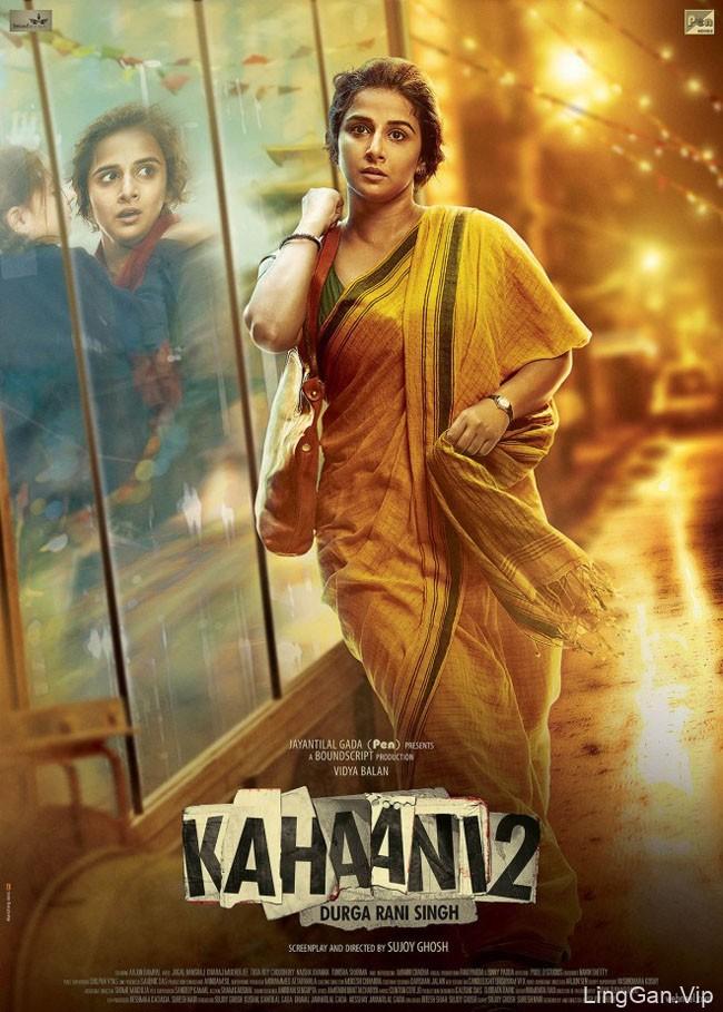 印度Prathool NT电影海报设计作品欣赏