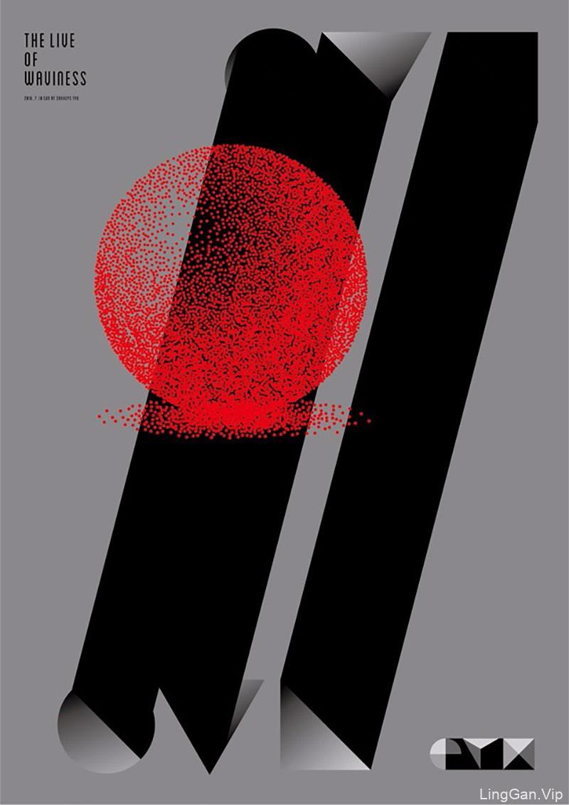 12款日本设计师原健三海报设计