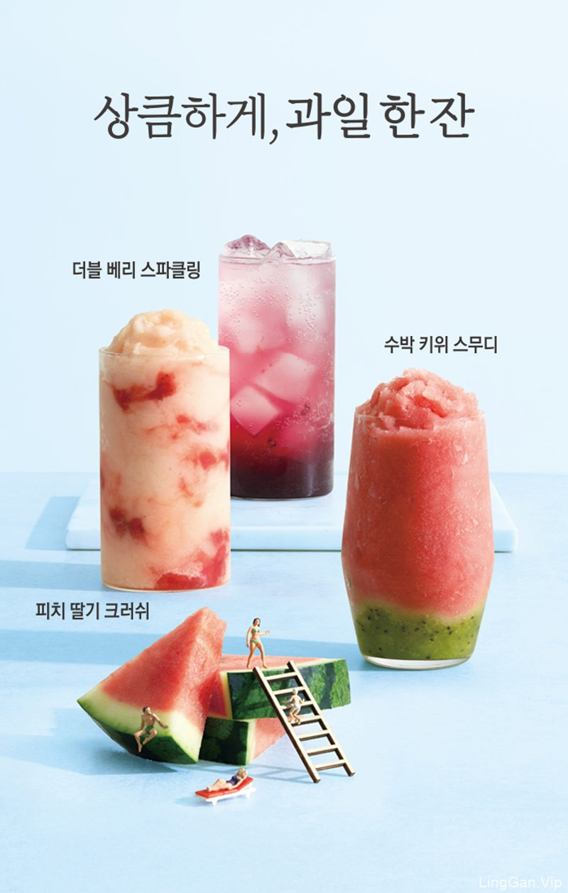 清新夏日!16款夏日海报设计