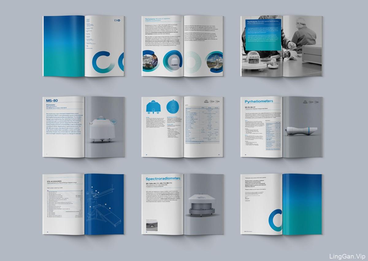 科技感!能源科技公司VI设计