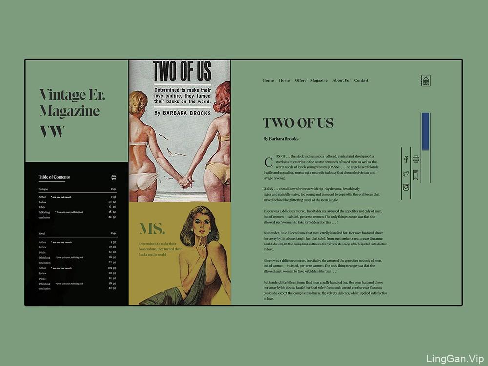 12款简约风格网页页面设计