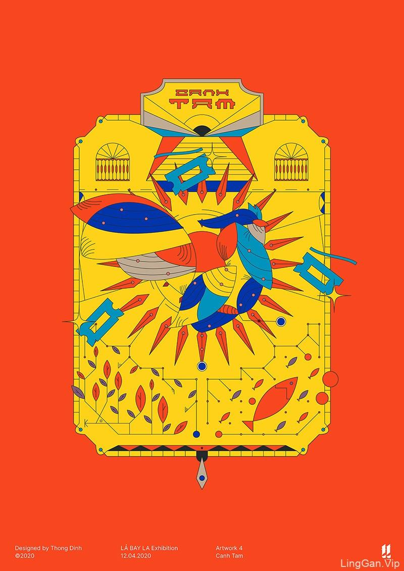 美好治愈!12款极富越南传统特色的插画海报设计