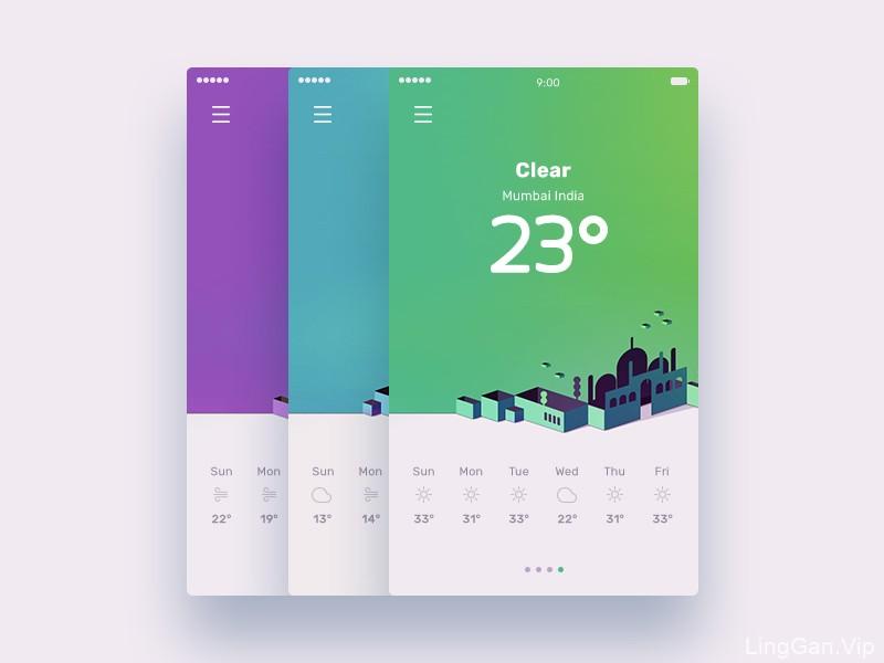 好天气给你好心情!12种天气界面设计灵感