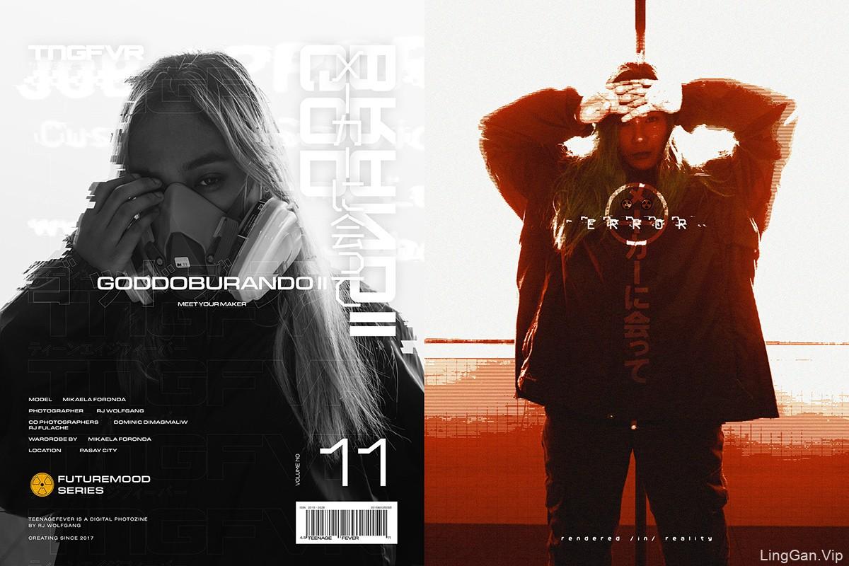 12款人物写真封面版式设计