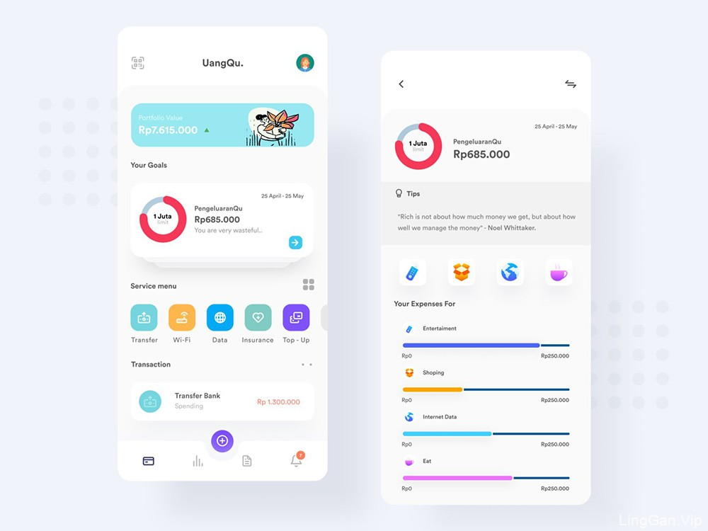 12个实用的任务管理App设计