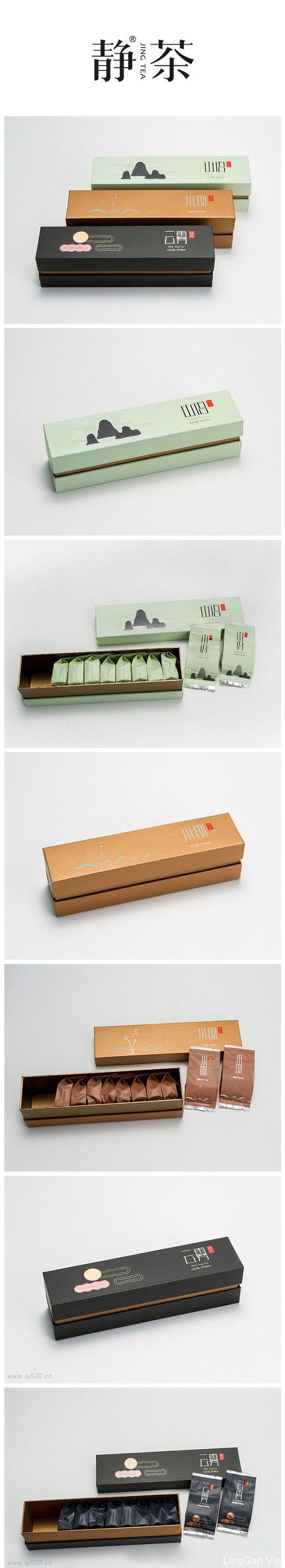 静茶(JING TEA)包装设计#茶叶包装设计