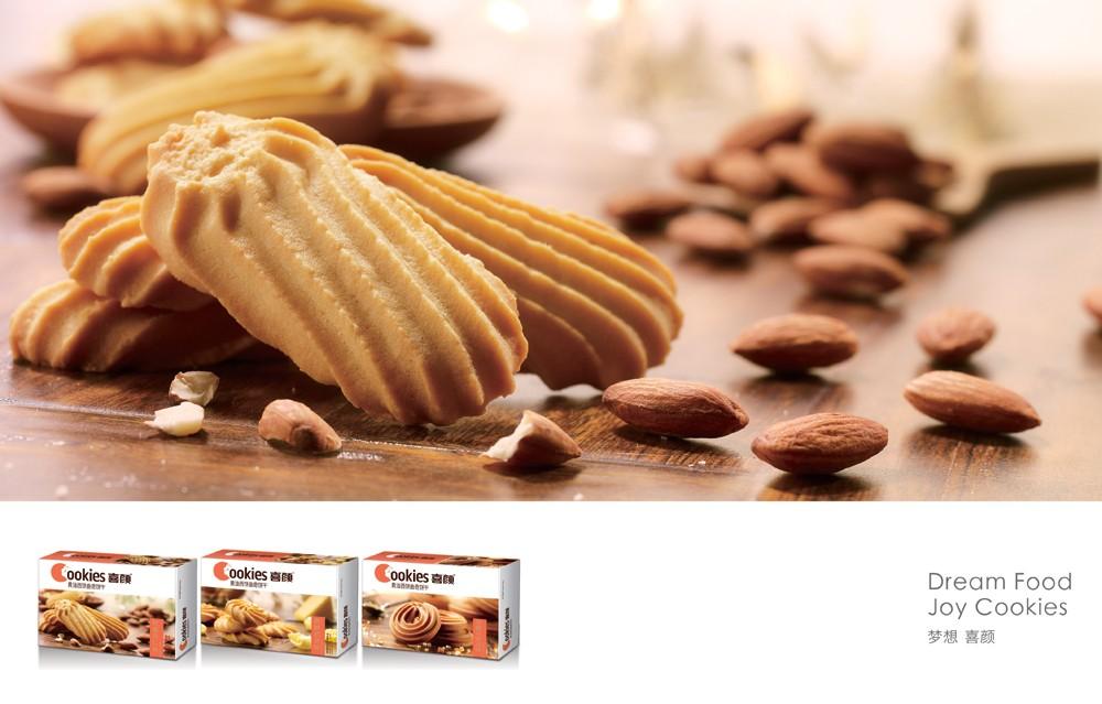 喜颜曲奇饼干设计&拍摄