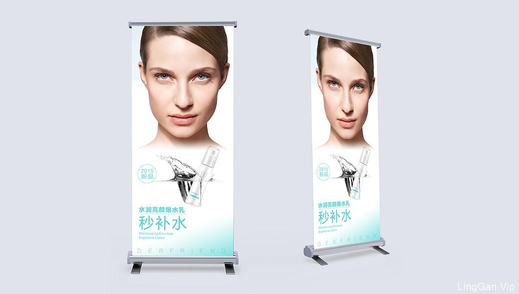 化妆品包装设计、广州化妆品设计公司、捷登设计