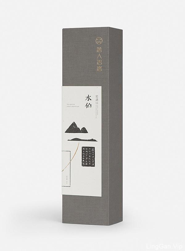 茗人名岩-茶叶包装设计/创意设计