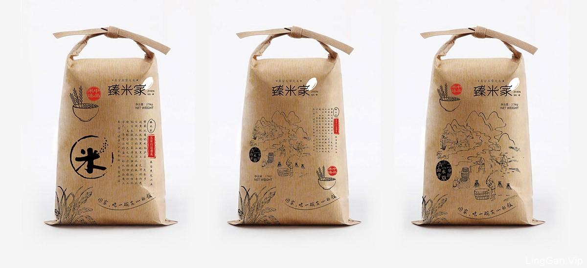 【回家,吃一碗安心的饭】--臻米家品牌推广包装设计