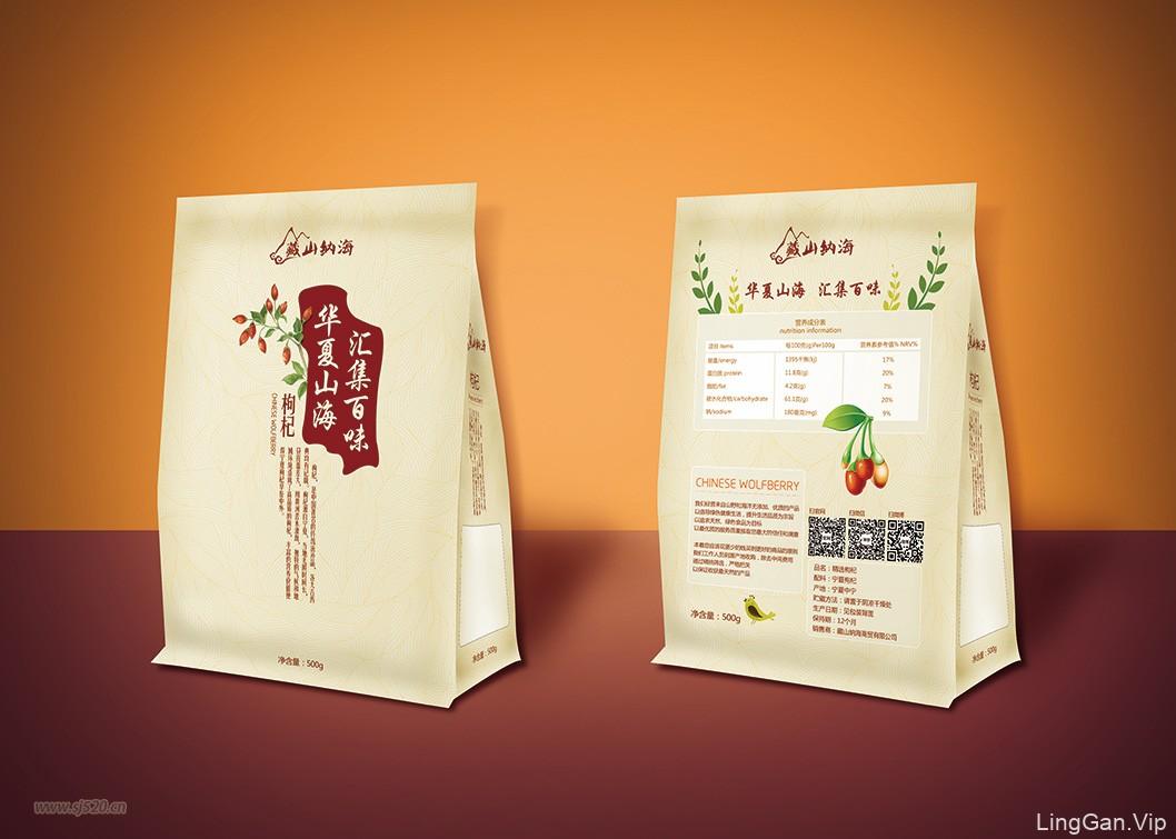 几款创意干果包装设计