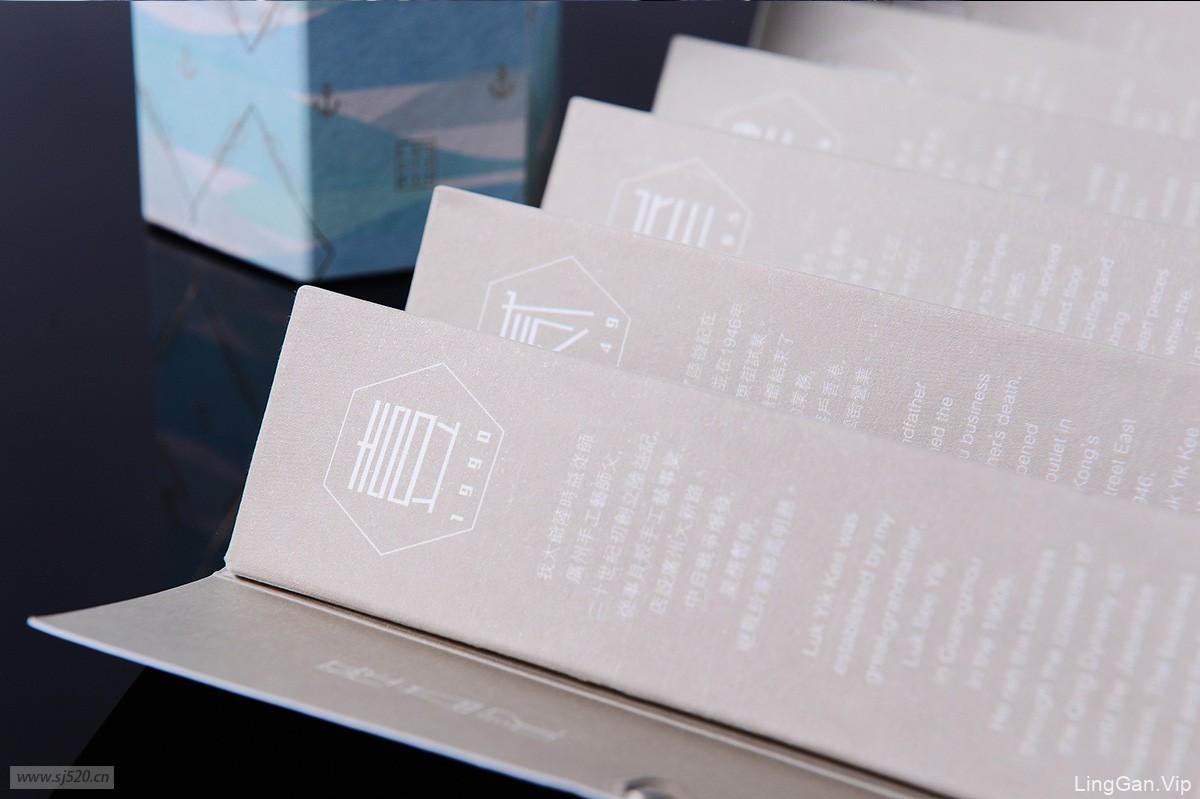 Luk Yik Kee 包装设计/品牌包装