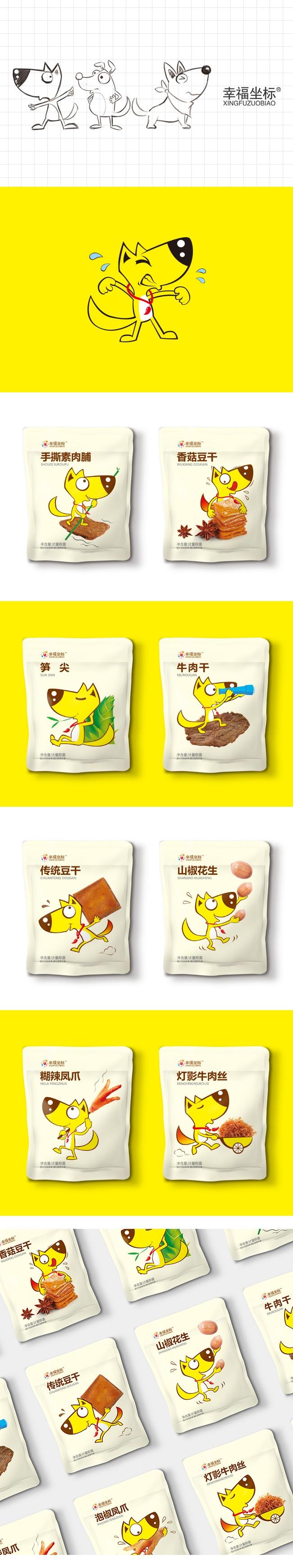 幸福坐标系列休闲食品包装设计