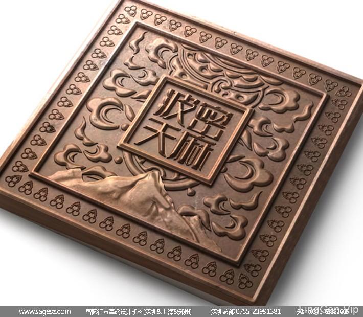 冰干天麻包装设计 西藏天麻包装设计 保健品木盒包装设计