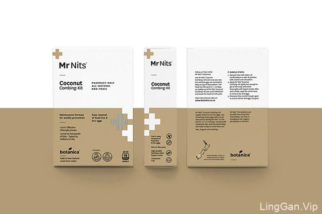 一套国外Botanica保健品系列包装设计