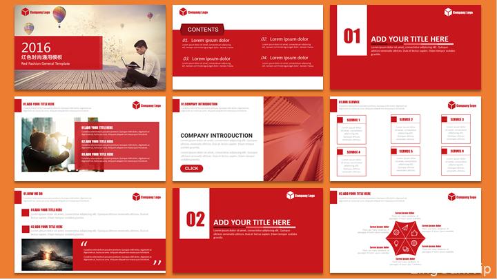 【RED】2016年企业公司红色时尚通用画册类PPT
