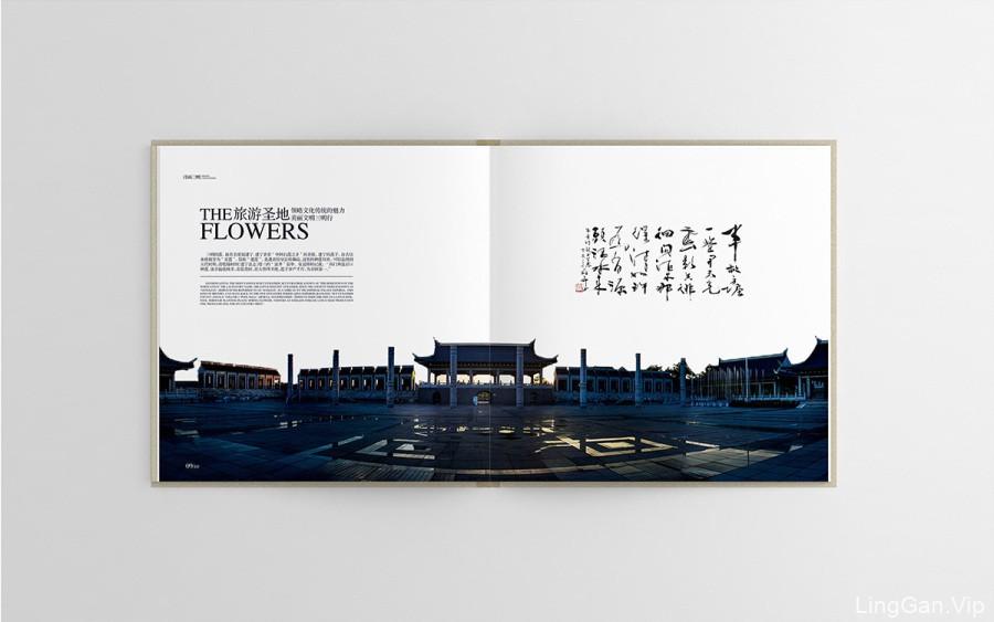 《诗画三明》画册设计2种不同颜色风格提案设计
