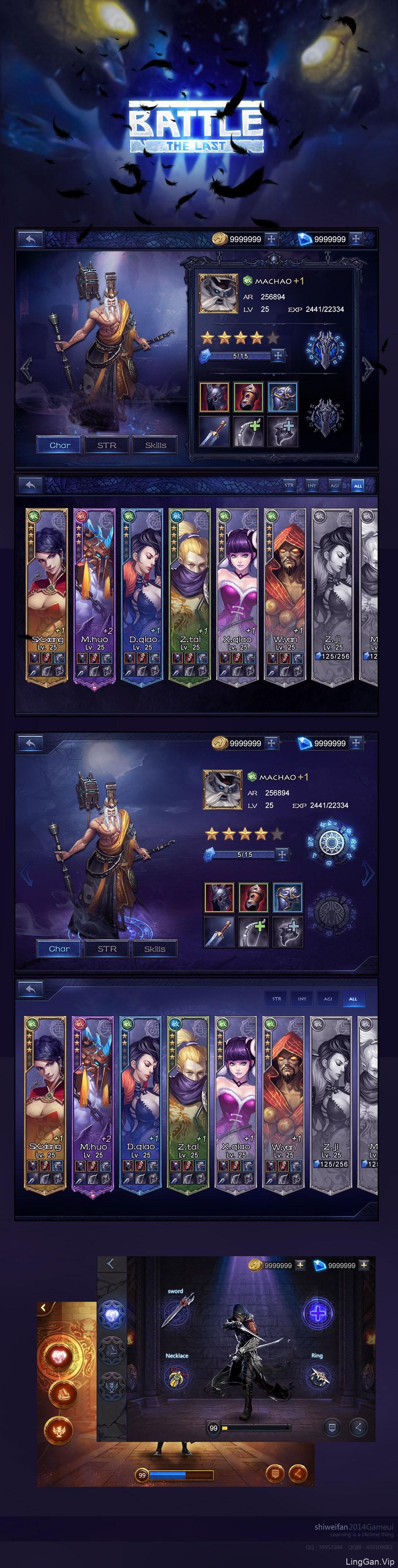 BATTLE THE LAST 游戏人物装备UI设计分享