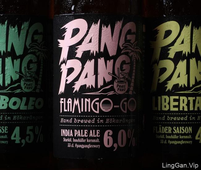 国外包装设计之PangPang啤酒标签设计分享