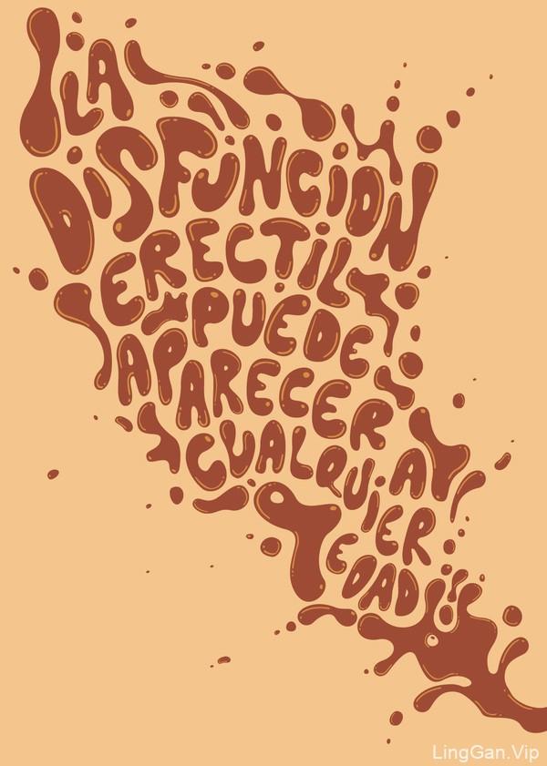 国外字体设计之阿根廷PabloAlfieri绚丽字体设计作品