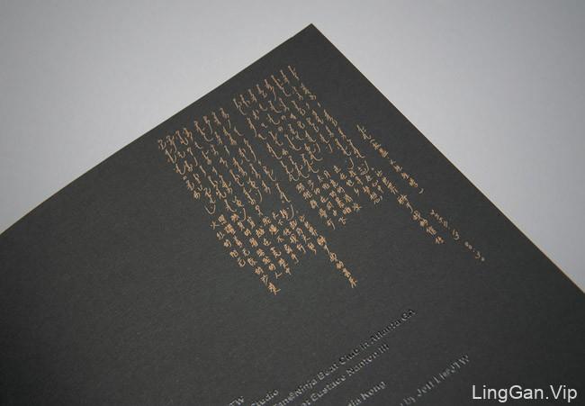 方大同《JTW西遊記》黑金双碟正式版专辑包装设计