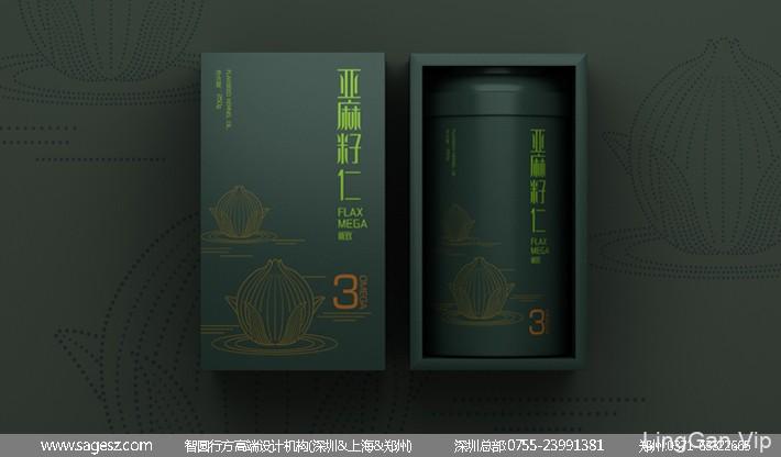 亚麻籽油包装设计 亚麻籽软胶囊包装设计 亚麻饮料包装设计