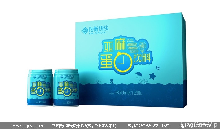 快消品品牌策划设计 快消品包装设计 膳食纤维包装设计