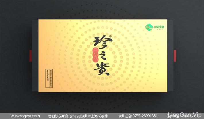 有机硒包装设计 硒元素包装设计 活性有机硒包装设计