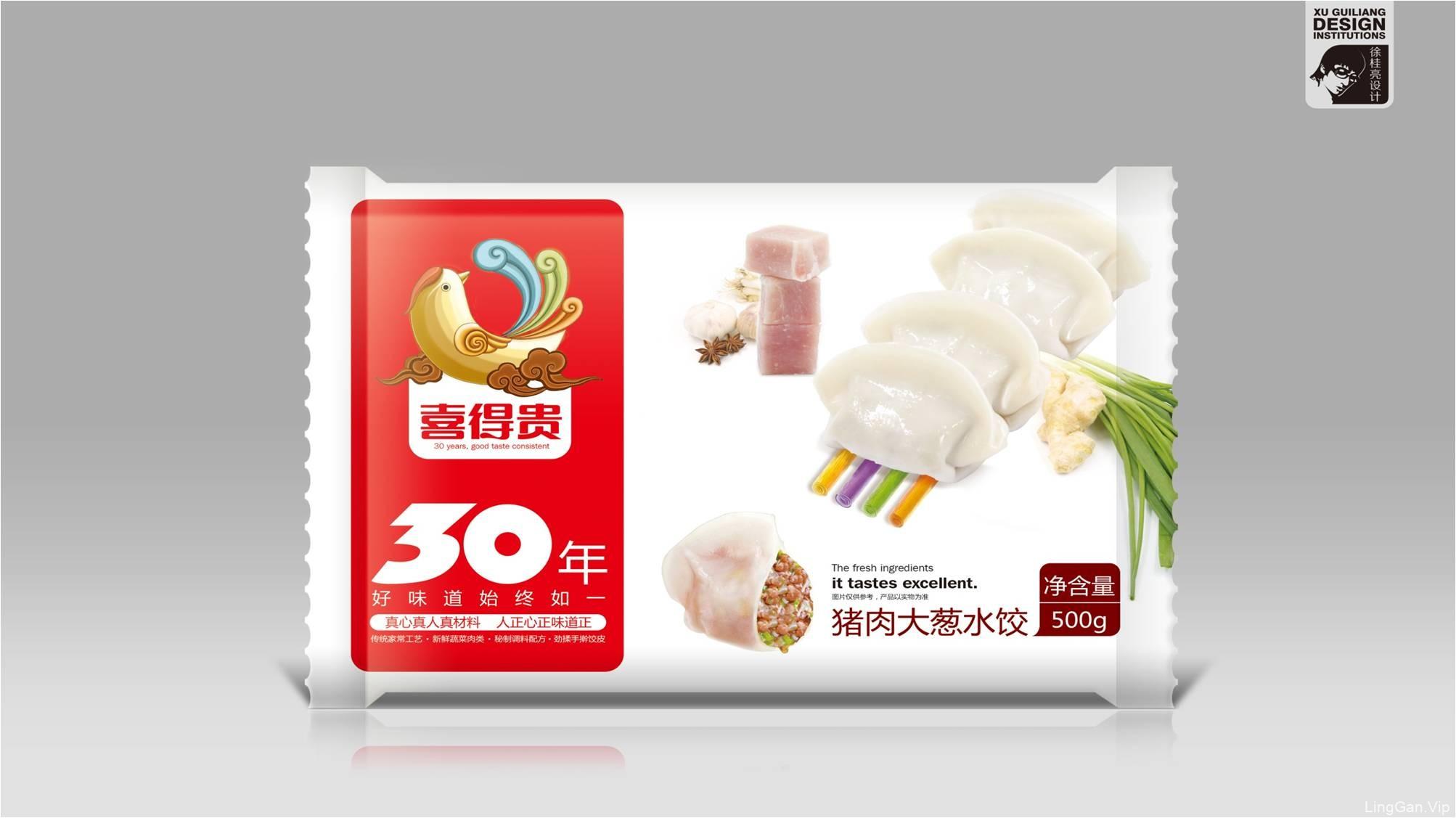 喜得贵(饺子)——衡水徐桂亮品牌设计