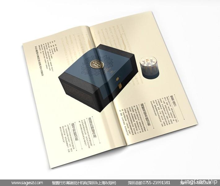 冬虫夏草木盒包装设计 冬虫夏草礼盒包装设计 虫草包装设计公司