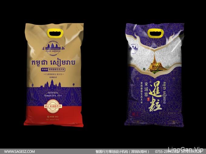 柬埔寨大米包装设计 茉莉香米包装设计 进口大米包装设计