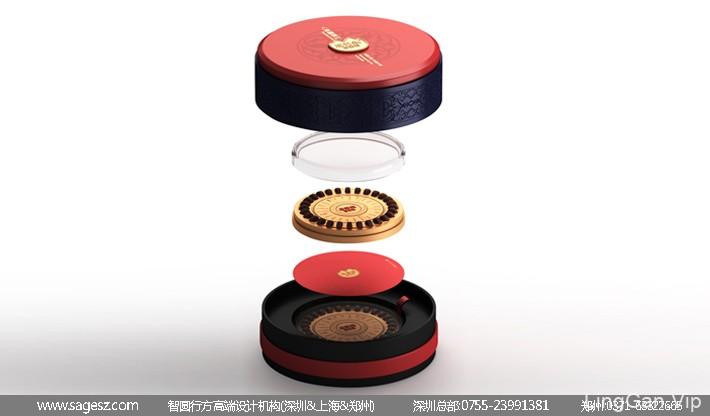 人参雪莲片包装设计 便携式包装设计 高丽参包装设计