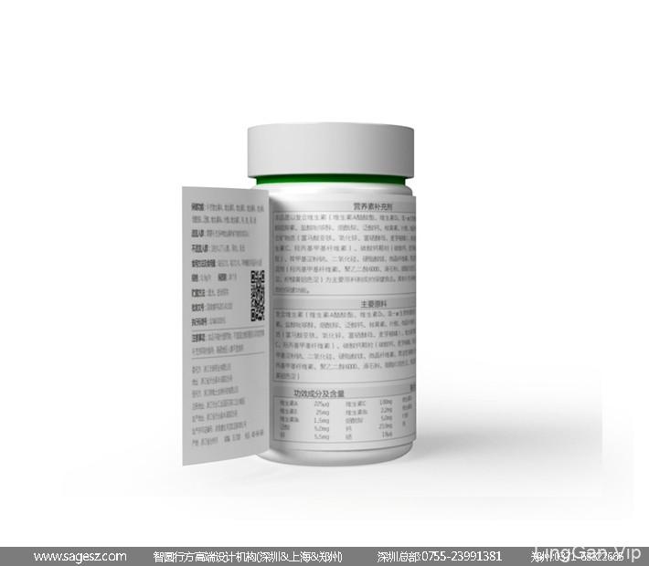维生素包装设计 营养品包装设计 保健药品包装设计