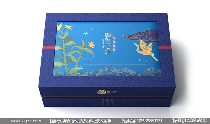 铁皮石斛礼盒包装设计 铁皮枫斗包装设计 农产品包装设计公司