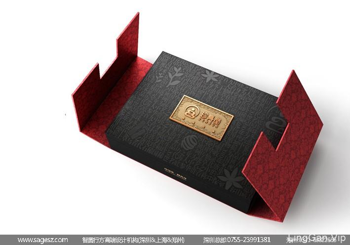 铁皮石斛高端礼盒包装设计 铁皮石斛礼盒包装设计定制