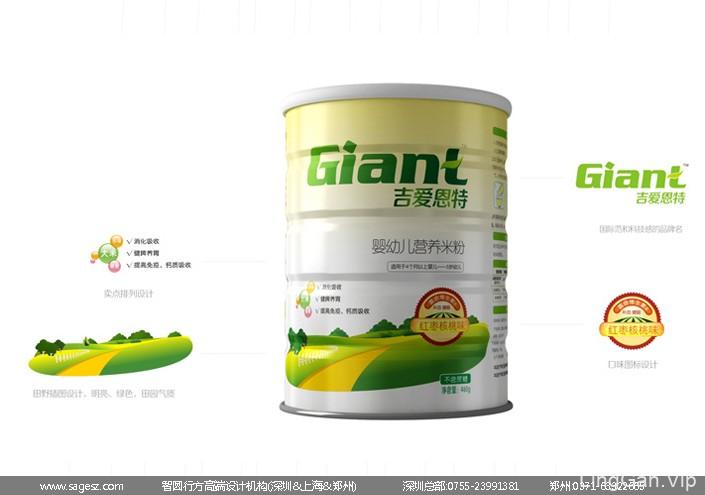 婴幼儿米粉品牌设计 米粉铁罐包装设计 母婴产品包装设计