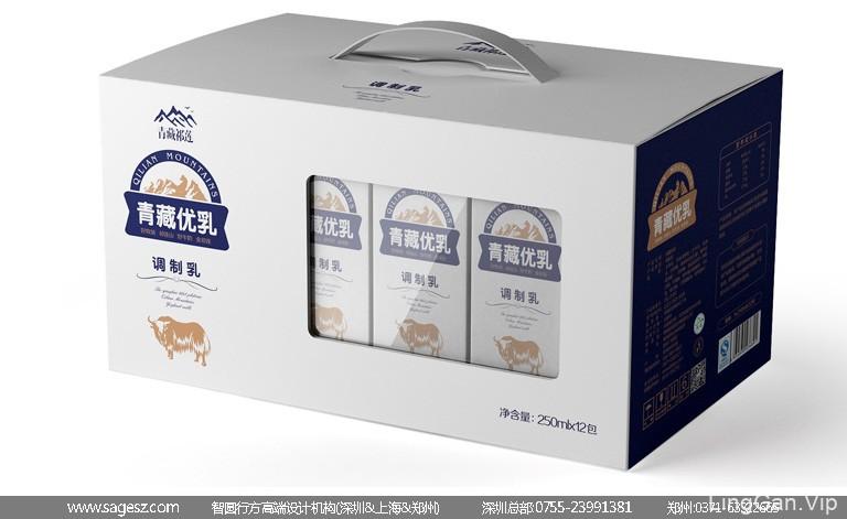 牛奶盒包装设计 果汁牛奶包装设计 牛奶礼盒包装设计