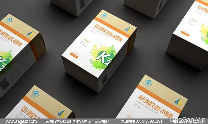 胶囊药品包装设计 维生素胶囊包装设计 软胶囊礼盒装包装设计