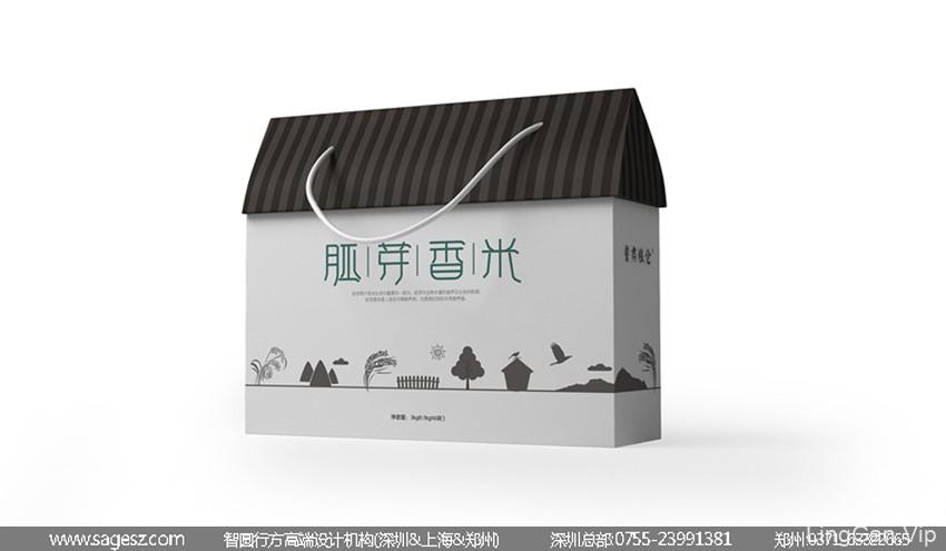 大米纸盒包装设计 大米礼盒包装设计 胚芽香米包装设计