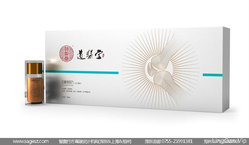 中药材包装设计 中成药包装设计 处方药品包装设计