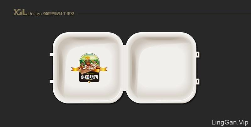 乡田烧饼—徐桂亮品牌设计
