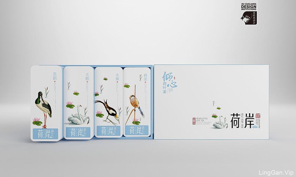 荷岸荷叶茶—徐桂亮品牌设计