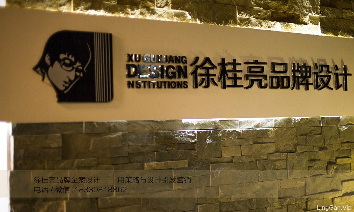 徐桂亮品牌设计—韩诺女性护理用品