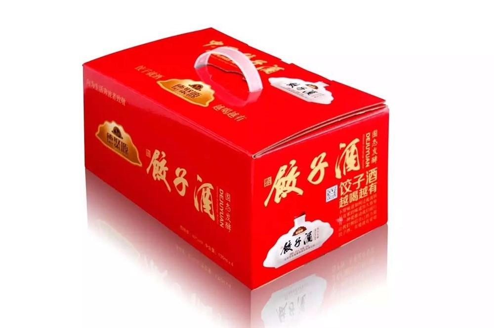 徐桂亮品牌设计——中国饺子酒