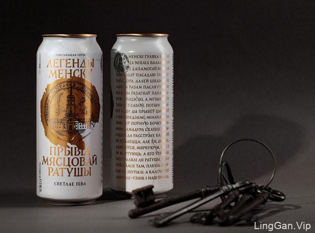 国外Mensk啤酒950周年版包装设计