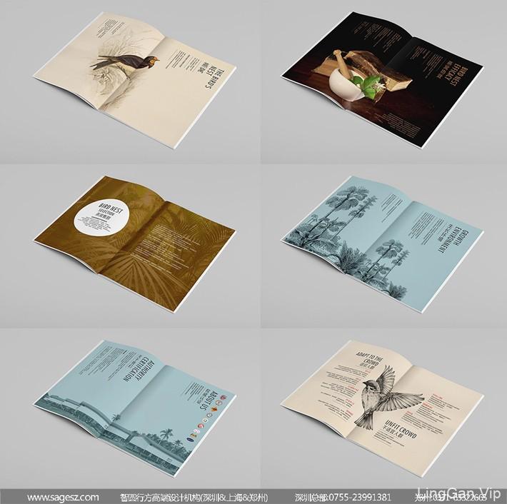 燕窝包装设计 燕窝品牌设计 燕窝包装策划设计 燕窝礼盒包装